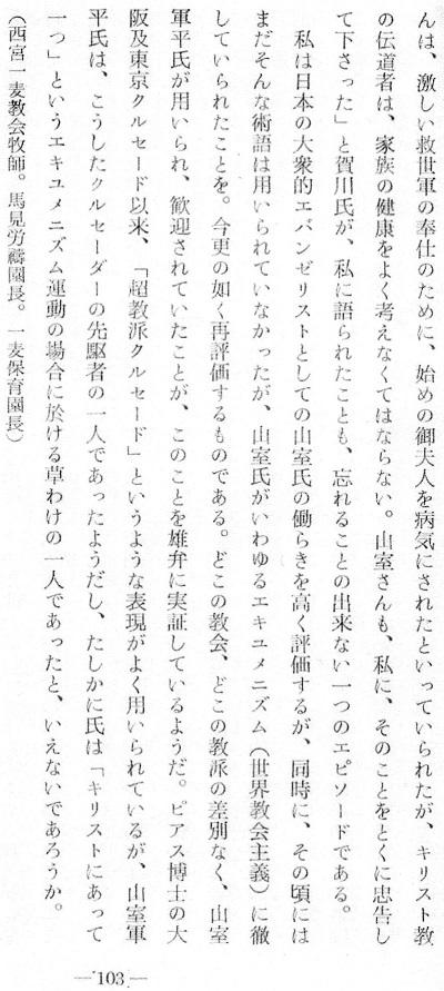 吉田思い出4