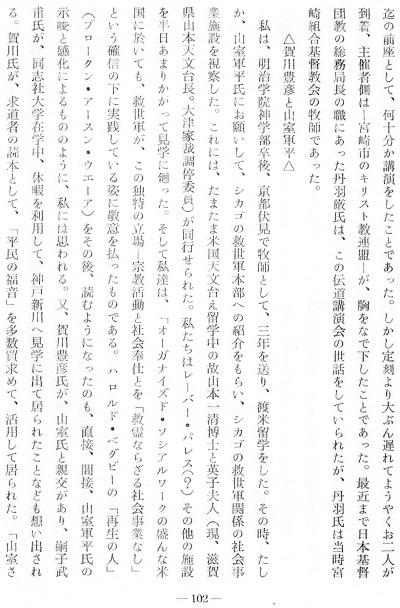 吉田思い出3