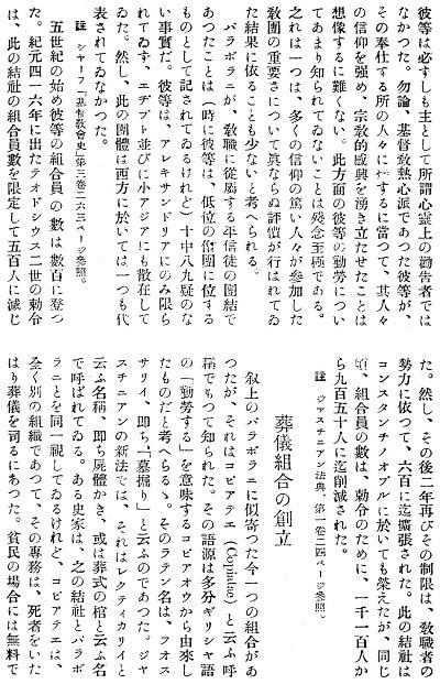 吉田論文5