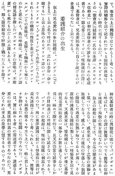 吉田論文4