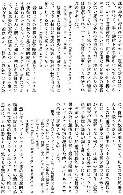 吉田論文3