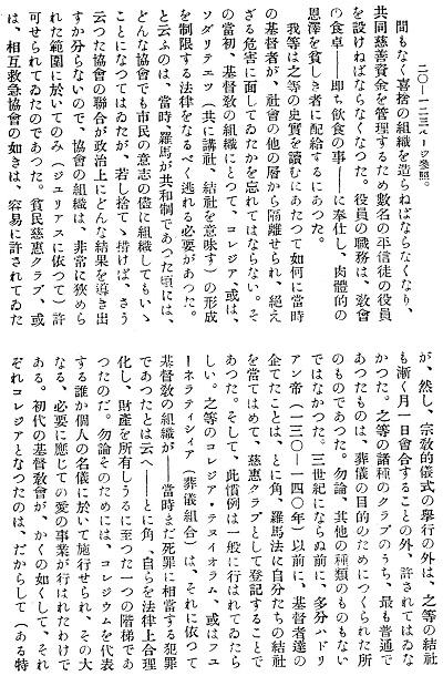 吉田論文2