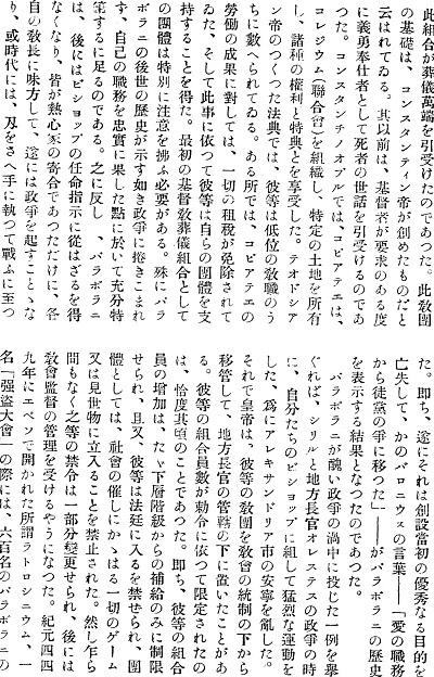 吉田論文6