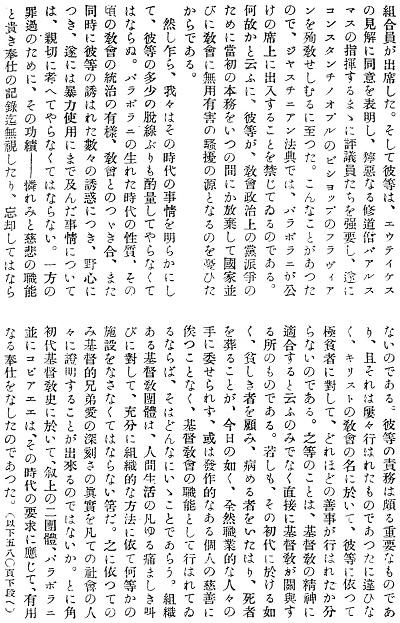 吉田論文7