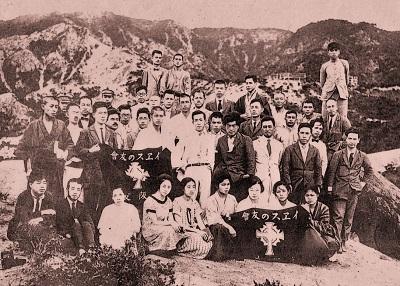 六甲山記念写真