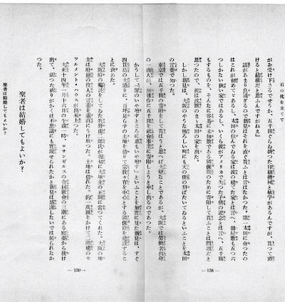 小説本文3