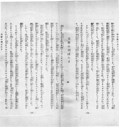 小説本文1