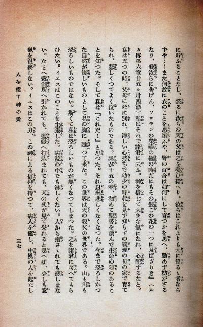 小説本文4