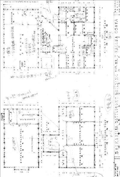 四貫島設計図