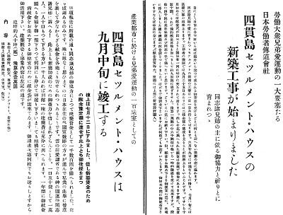 50-5(新築工事と竣工の二頁分)