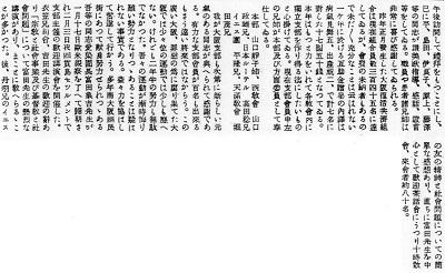 52-12吉田セツルメント3枚目