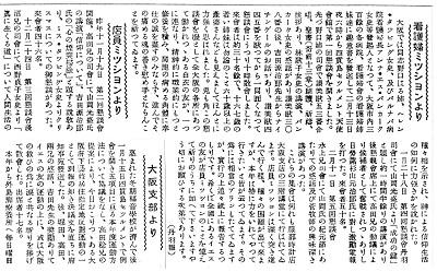 52-11吉田セツルメントのつづき