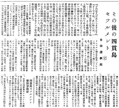 52-10吉田四貫島セツルメント