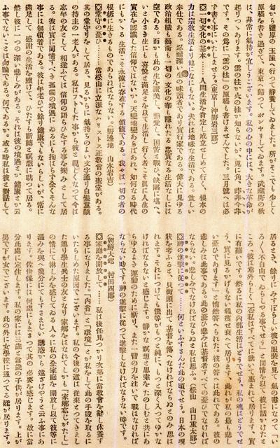 53-5編集後記つづき