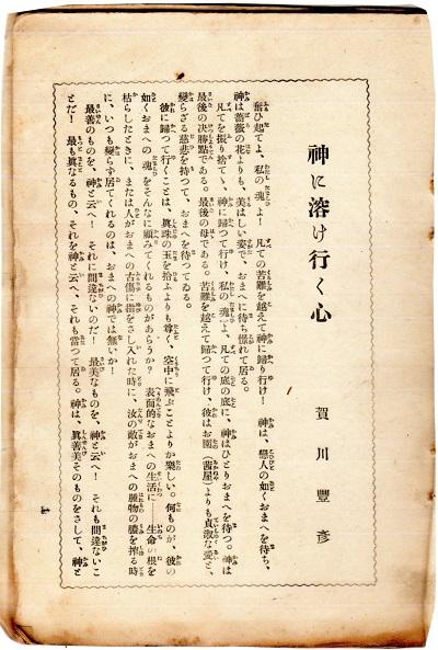 53-2本1頁