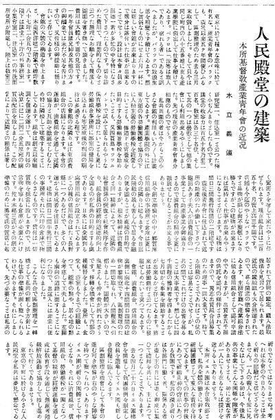 53-11附録木立