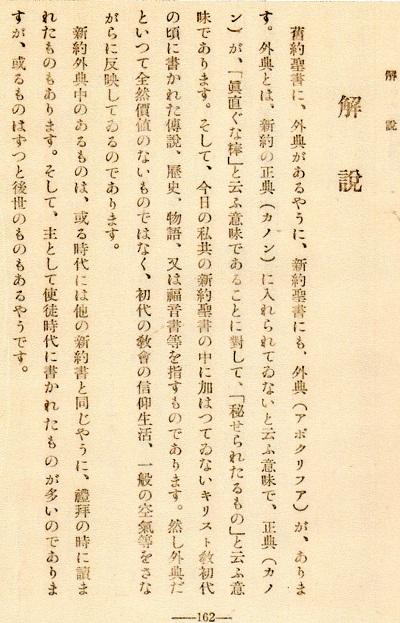55-6つづいて解説