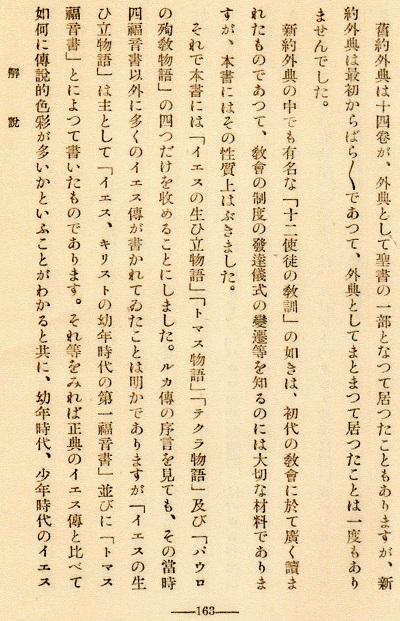 55-7解説のつづき