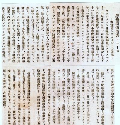 57-3書き出しの文章労働ニュース1