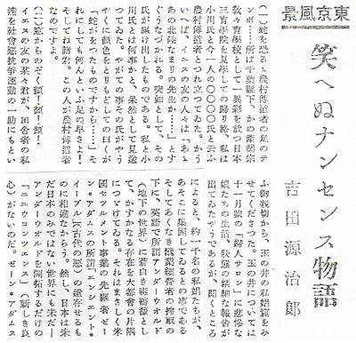 57-16東京風景そのⅠ