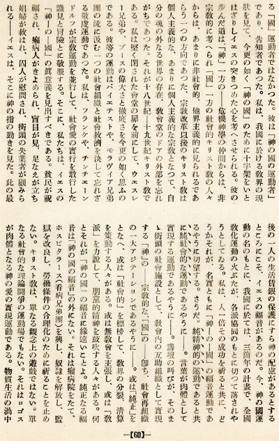57-10吉田論文つづきその3