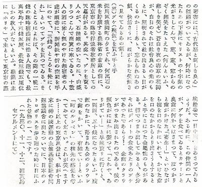 57-17東京風景そのⅡ