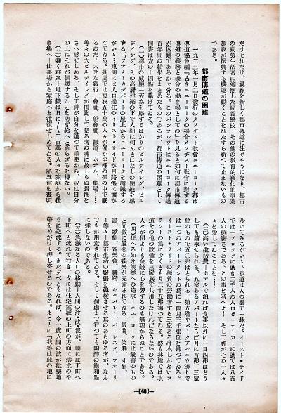 58-12吉田論文2