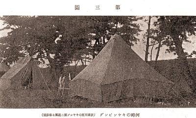59-12上に続いてキャンプの写真1
