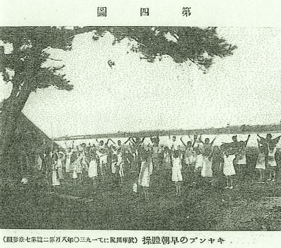 59-13キャンプ写真2