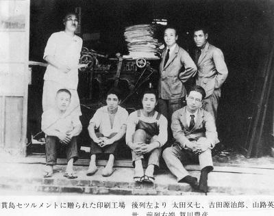 60-16つづいて賀川と労働者たち7人