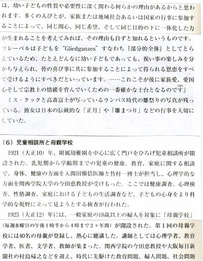 62-4小林論文3