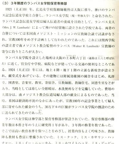 62-1小林論文1