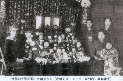 62-1人形