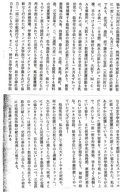 62-9吉田クック4