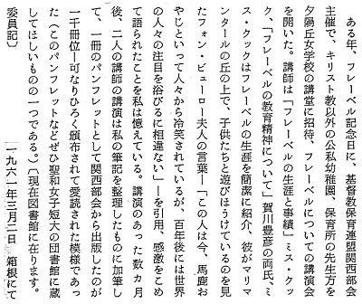 62-10吉田クック5