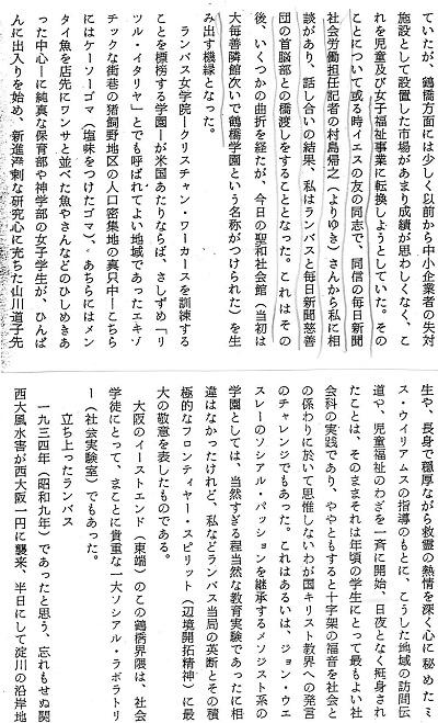 62-8吉田クック3