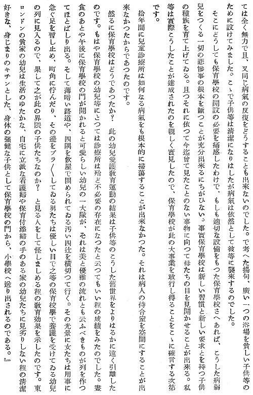 63-12吉田論文7