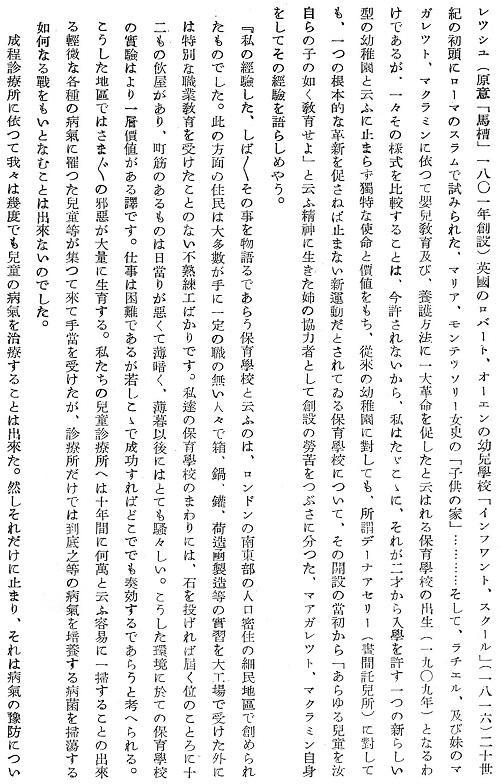 63-11吉田論文6