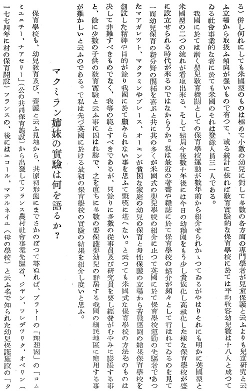 63-10吉田論文5