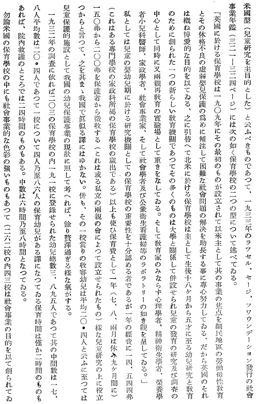 63-9吉田論文4