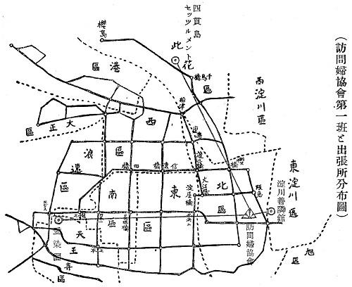 63-16最後の地図