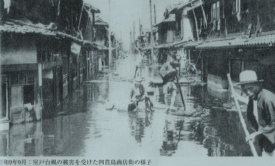 64-1洪水写真