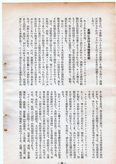 64-8吉田論文2