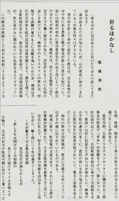 67-12板橋文章1