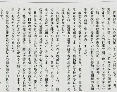 67-14板橋文章3