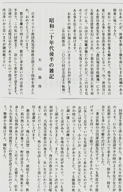 67-13板橋文章2