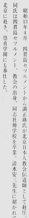 68-3「あゆみ」の3行分のみ