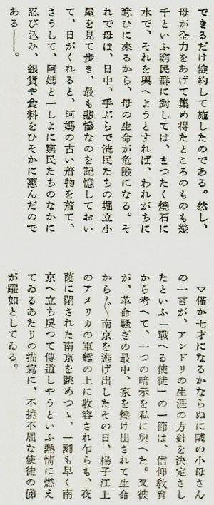 68-10新しい大阪雑記2