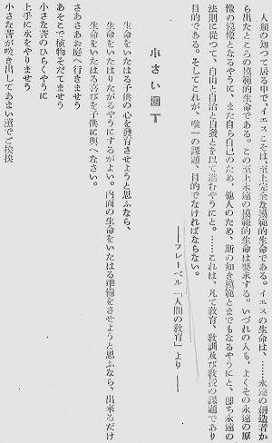 69-6本文5