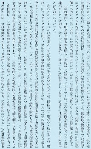 69-11本文10